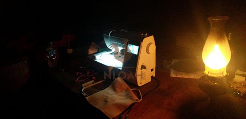 embroidery machine and lamp